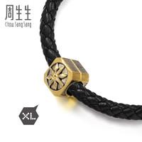 周生生(CHOW SANG SANG)Charme 串珠海盗指南针黄金串珠 XL 88686C *2件