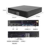 DELL 戴尔 商用电脑 (Intel i5、120GB/128GB SSD+1TB HDD、8G)