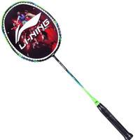 LI-NING 李宁 2支装羽毛球拍单双拍正品全碳素进攻耐用型初学轻羽毛球球拍已穿好线 L226黑绿碳复合对拍