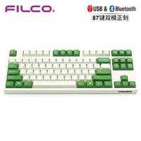 斐尔可(FILCO)87键双模圣手二代机械键盘 蓝牙无线cherry樱桃轴游戏键盘彩色限量版 奶白绿键帽 青轴