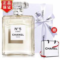 CHANEL 香奈儿 香水女士持久淡香香氛 五号清新之水 5号之水 50ml