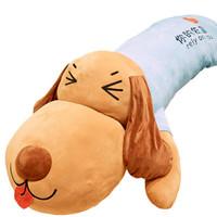 ZHUOQU 捉趣 1.8米毛绒玩具狗棕色 PPGG