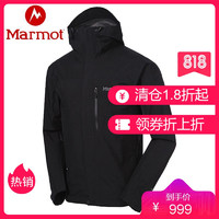 Marmot/土拨鼠 男款冬季户外GTX冲锋衣_T30380