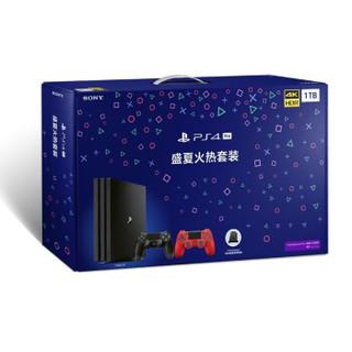 SONY 索尼 PlayStation 4 Pro 游戏机 1TB 黑色