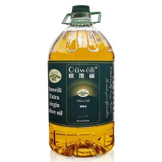 Ouweili 欧维丽 橄榄油 3.1-5L