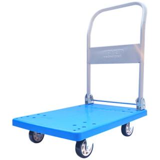 搬运宝 BYB-1600 经济款平板车