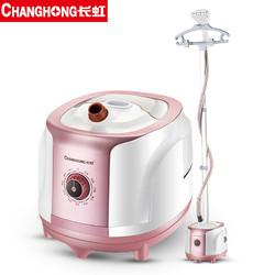 CHANGHONG 长虹 cg-2 挂烫机