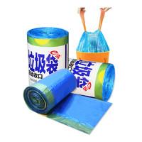e洁自动收口垃圾袋加厚手提式45*50*cm*100只家用一次性垃圾桶袋 *6件