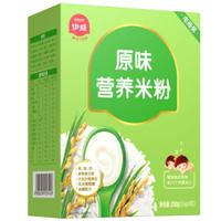 伊威(Eastwes)阳光产区优质宝宝米粉 婴幼儿辅食米粉