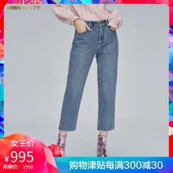 MISS SIXTY 683JJ0760000 女士牛仔裤