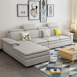 中小户型客厅整装可拆洗转角沙发全实木框架