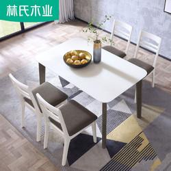 钢化玻璃餐桌