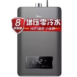 Midea 美的 JSQ30-GTS 燃气热水器 16L