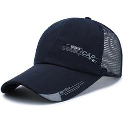 向朵 经典网状棒球帽 56-60cm 19款可选