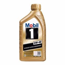 Mobil 美孚 金装美孚1号 全合成机油 0W-40 SN 1L装 *4件