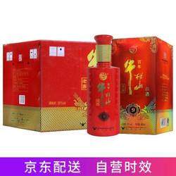 牛栏山百年老窖(9)35度 480ml*6瓶 整箱装 浓香型白酒(内含3个礼品袋)