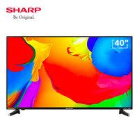 夏普(SHARP)40S4AS 40英寸 日本原装全高清面板 杜比音效 智能UI 智能WIFI网络液晶电视机