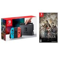 Nintendo 任天堂 Switch 游戏主机 日版 + 《舞力全开2019》