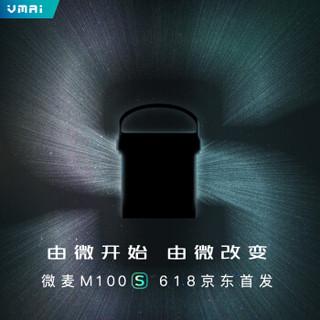 微麦 投影机 (1080p、2500、40-300英寸)