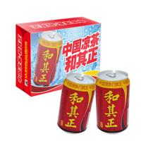 再降价:达利园 和其正 凉茶 草本植物清凉饮料  310ml*24罐 *3件