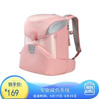 小米(MI)米兔儿童书包2 小学生书包女孩幼儿双肩书包 浅粉色 小号适用1-3年级