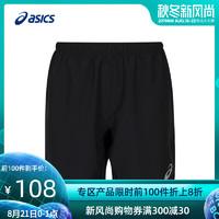 ASICS 亚瑟士男式SILVER 7英寸短裤跑步休闲运动裤子2011A089-001
