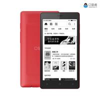 口袋阅墨水屏电子书  2019款 qq阅读电纸书阅读器 能打电话的阅读器 5.2英寸 红色