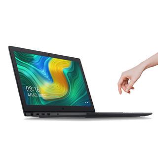MI 小米 15.6英寸轻薄本笔记本电脑 TM1802-AF
