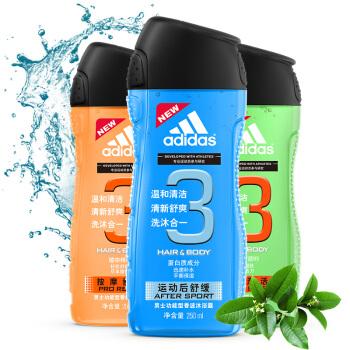 Adidas 阿迪达斯 男士沐浴露套装(按摩舒爽250ml+源动激活250ml+运动后舒缓250ml)