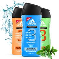 Adidas 阿迪达斯 男士沐浴露套装(按摩舒爽250ml+源动激活250ml+运动后舒缓250ml) *4件