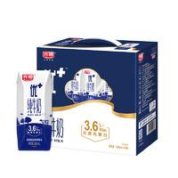Bright 光明 优+纯牛奶钻石包礼盒装 (200mL、12盒、盒装、全脂)