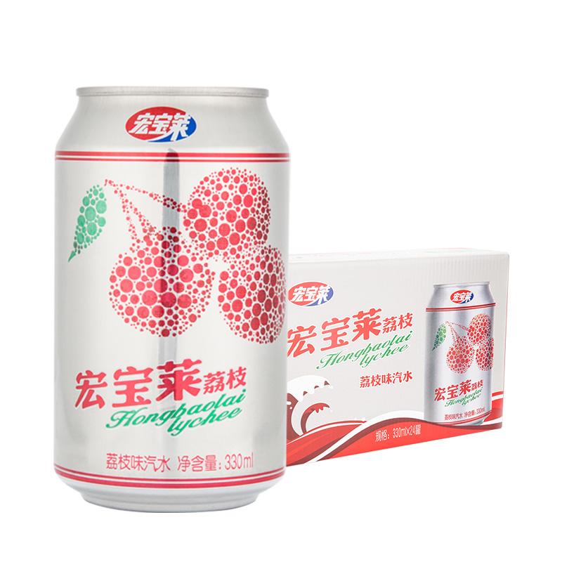 宏宝莱 碳酸饮料荔枝味汽水330mlx24罐东北特产新老包装随机发货