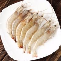 浓鲜时光 厄瓜多尔白虾 净重1.5kg
