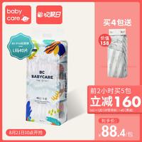 BabyCare 艺术大师系列 婴儿弱酸纸尿裤 L码 40