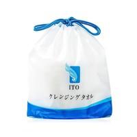 日本ITO洗脸巾珍珠棉柔巾洗脸巾大卷加厚干湿两用80节 *2件