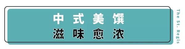 法国生蚝、澳洲和牛、鹅肝畅吃!上海静安瑞吉酒店海鲜和牛自助晚餐