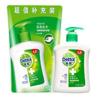 Dettol 滴露 经典松木 健康抑菌洗手液 套装(500g+300g) *2件