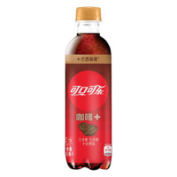 Coca Cola 可口可乐 咖啡+ 咖啡可乐  400ml*12整箱装