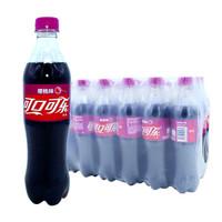 Coca Cola 可口可乐 樱桃味可乐汽水 500ml*24瓶