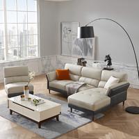 KUKa 顾家家居 8606 简约现代真皮沙发 3右单+躺左单
