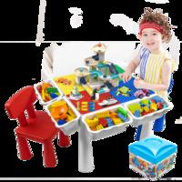 VANGO 万高 多功能积木桌 大小桌2椅+460小颗粒+送85大颗粒滑道滚球