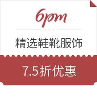 6PM  精选鞋靴服饰 大促