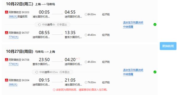 拥抱纯净海岛!北京/上海/广州/成都-塞舌尔7天5晚自由行