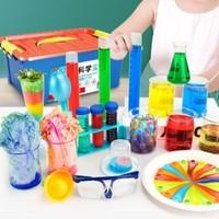 勾勾手 儿童玩具科学实验套装STEM科教 豪华版