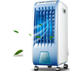 SINGFUN/先锋  DG3302空调扇 制冷单冷/水空调移动小空调/家用制冷机冷风机/制冷风扇 DG3302 天蓝色机械款