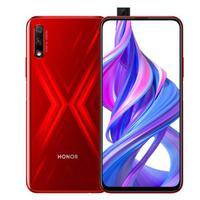 历史低价 : HONOR 荣耀 9X 智能手机 4GB/6GB+64GB