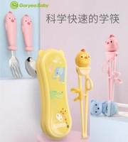 goryeobaby儿童筷子训练筷宝宝一段学习筷健康环保练习筷