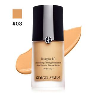 GIORGIO ARMANI 乔治·阿玛尼 造型紧颜粉底液 3# SPF25 PA+++ 30ml