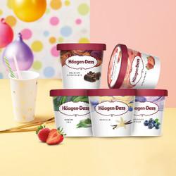 哈根达斯 小纸杯冰淇淋5个装 盒装冰淇淋 电子券