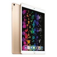 Apple 苹果 iPad Pro 10.5 英寸 平板电脑  金色 WLAN+Cellular版 512GB